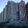 Продается помещение свободного назначения 117 м² Митинская ул 28к3