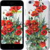 Чехол на iPhone 7 Маки
