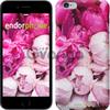 Чехол на iPhone 7 Розовые пионы