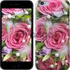 Чехол на iPhone 7 Нежность