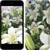 Чехол на iPhone 7 Белые лилии