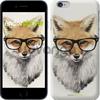 Чехол на iPhone 7 Лис в очках