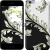 Чехол на iPhone 7 White and black 1