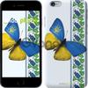 Чехол на iPhone 7 Желто-голубая бабочка