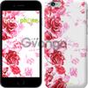 Чехол на iPhone 7 Нарисованные розы