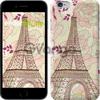 Чехол на iPhone 7 Романтика Парижа