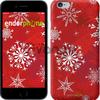 Чехол на iPhone 7 Снежинка 2
