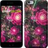 Чехол на iPhone 7 Абстрактные цветы 3