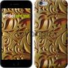 Чехол на iPhone 7 Золотой металлический узор
