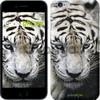 Чехол на iPhone 7 Грустный белый тигр