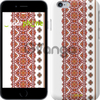 Чехол на iPhone 7 Вышиванка 13