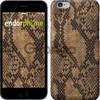 Чехол на iPhone 7 Змеиная кожа