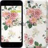 Чехол на iPhone 7 цветочные обои v1