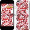 Чехол на iPhone 7 Хохлома 4