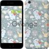 Чехол на iPhone 7 Котята v3