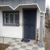 Продается дом 4-ком 83 м² Чкалова