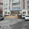 Продается торговое помещение 377 м² Шишкова, 17