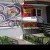 Продается нежилое помещение 74 м² Тютчева, 95
