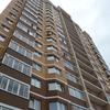 Продается помещение свободного назначения 93 м² Кольцевая ул 14