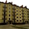 Продается квартира 1-ком 44 м² Земляничная