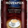 Кофе в зернах Movenpick Caffe Crema 0.5 кг, Киев