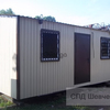 Вагончик 6х3м, новый, качественно выполнен + 2 решетки на окна