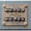 кодовый замок врезка установка ремонт МЕТТЕМ в запорожье