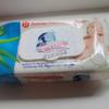 Продам оптом влажную детскую салфетку(Цены производителя)