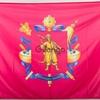 Флаги - печать и изготовление флагов . Интересные цены