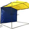 Тенты, палатки, павильоны купить в Харькове.