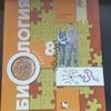 Учебник по биологии 8 класс Драгомилов, в Лимассоле