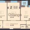 Продается квартира 2-ком 75 м² Советский проспект