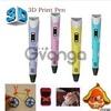 3D- ручка