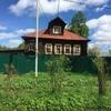 Продается дом 3-ком 100 м² Центральная, 43