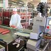 Польская фирма ищет работников на мясокомбинат