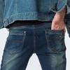 джинсы Fangsida мужские синие FSD1005-A2