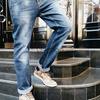 джинсы Resalsa 8704 мультисезон мужские
