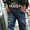 джинсы Ritter 8033 молодёжные жатка мужские