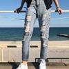 джинсы Plum 1217 женские МОМ бусины