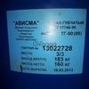 Титан губчатый ТГ90 (гранулы -70+12мм)-330кг-1000р/кг;  Титан ОТ4-1 круг 16мм-6,8кг-1000р/кг;