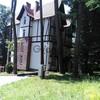 Продается квартира 2-ком 64 м² Подгорная,2б