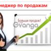 Курсы менеджеров в Николаеве.Менеджер по продажам.1С  CRM.