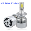 Комплект светодиодных Led ламп H7, 2200 люмен, 26W COB LEDs