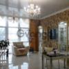 Продается квартира 2-ком 48 м² Туапсинская