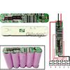 BMS 5S 15-25А, 21V Контроллер заряда разряда, плата защиты Li-Ion аккумулятора