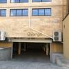 Продается квартира 1-ком 32 м² Батумское шоссе