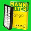 Фильтр воздушный MA1103