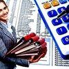Регистрация предприятия в Донецке
