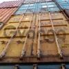 Транспортный стандартный контейнер 40 футов MSCU8296587