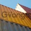 40 футовый высокий контейнер MSCU8657747